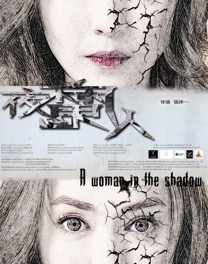 A Woman in the Shadow [Eng-Sub] Full | 夜魔人 | Chinese Movie