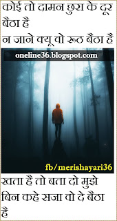 oneline36.blogspot.com