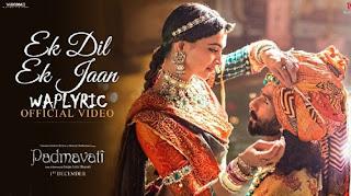 Ek Dil Ek Jaan Song Lyrics