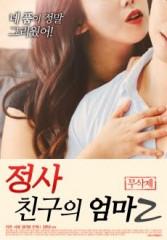Ngoại Tình Với Bạn Của Mẹ 2 - An Affair My Friends Mother 2 (2018)