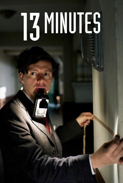 Film 13 Minutes 2017 Bioskop