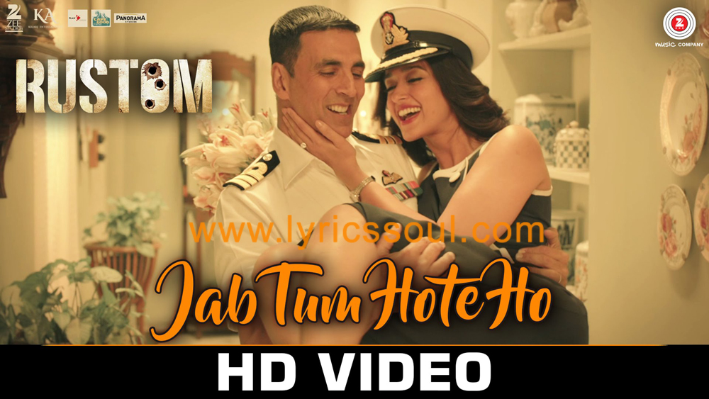 The Jab Tum Hote Ho lyrics from 'Rustom', The song has been sung by Shreya Ghoshal, , . featuring Akshay Kumar, Ileana D'Cruz, Arjan Bajwa, Esha Gupta. The music has been composed by Manoj Muntashir, , . The lyrics of Jab Tum Hote Ho has been penned by Manoj Muntashir