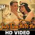 Jab Tum Hote Ho Lyrics Rustom | Shreya Ghoshal | Akshay Kumar