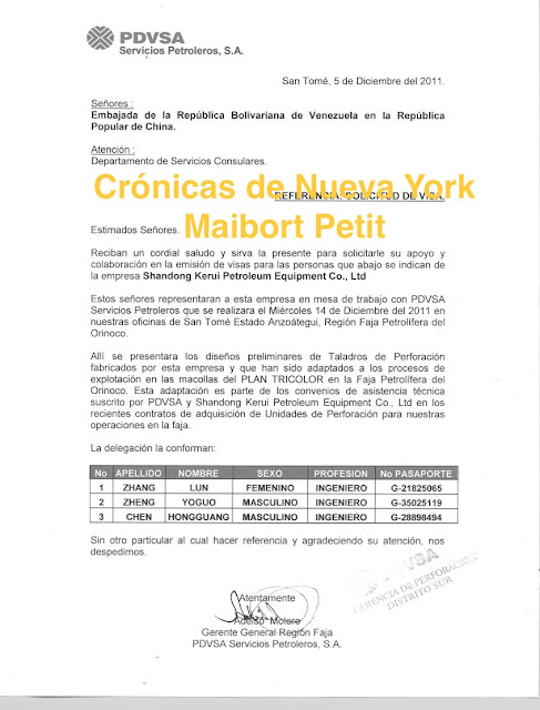 """Maibort Petit: Crónicas de Nueva York """"Turbias negociaciones de Diego Salazar y Villalobos con empresa Kerui y Pdvsa"""""""
