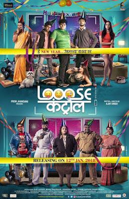 Looose Control - लूज कंट्रो