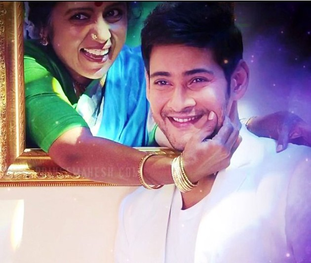 Brahmotsavam Teaser, Audio Songs, Release Date, Review and Images