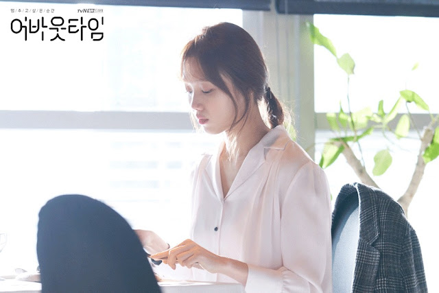 First Impressions About Time Lee Sung Kyung