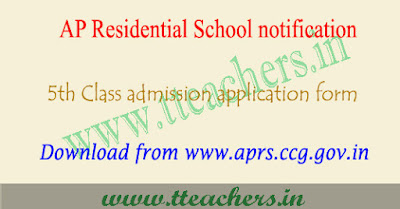 AP Residential school admissions 2019, APRS notification for 5th class