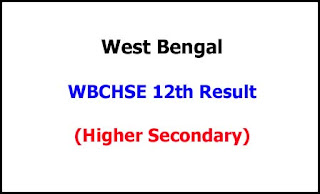West Bengal Higher Secondary (12th Class) Exam Result 2021