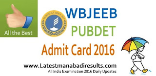 WBJEEB PUBDET Admit Card 2016, Presidency University PUBDET Admit Card 2016, Presidency University Bachelor's Degree Entrance Test Hall Ticket 2016