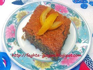 Μελαχρινό γλυκό ή φτωχό - από «Τα φαγητά της γιαγιάς»