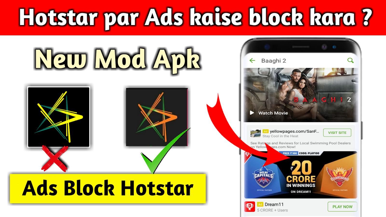 Hotstar free premium apk   Hotstar App free download  2019-04-12