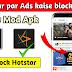 free me Hotstar kaise dekh | Hotstar Mod Mod Apk | Hotstar live cricket free