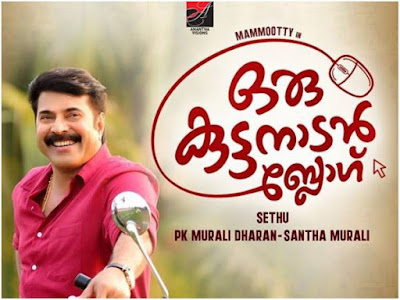 Oru Kuttanadan blog movie Review and first reports