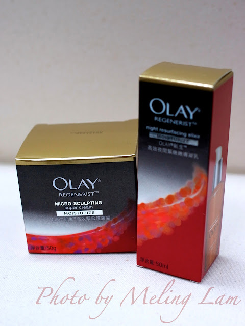 olay regenerist 張曼玉 super cream moisture night serum linen house