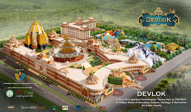 DEVLOK - A Divine Valley at foot steps of Holi Hills