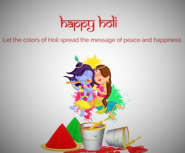 Happy Holi Cute Images Free Download