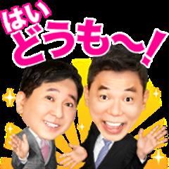 Bakusho Mondai 2