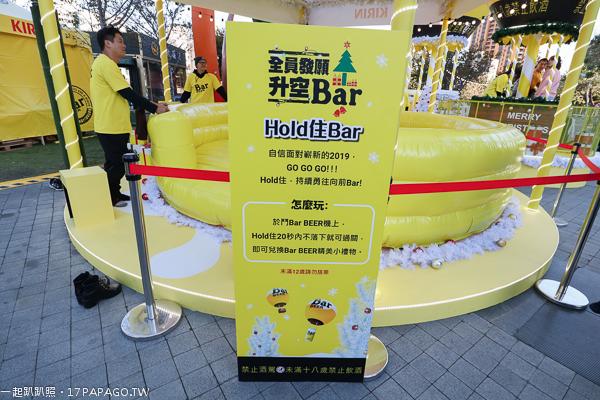 《台中.西區》草悟廣場|Bar Beer|粉紅樂園|恐龍派對氣墊樂園|蔡氏釀酒|精典泰迪的奶茶舖