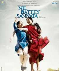 Nil Battey Sannata 2016 700MB Movies Download