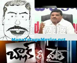 Botsa Satyanarayana in Black & White -Political Satire -3rd Dec