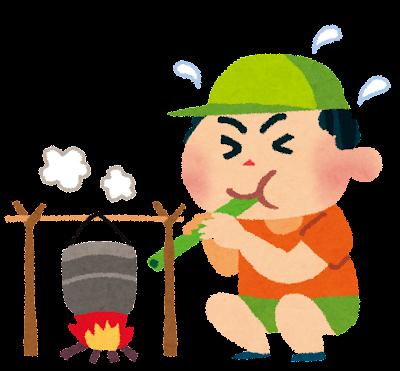 キャンプのイラスト「飯盒炊爨・男の子」