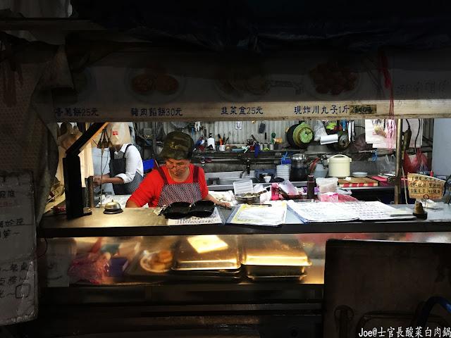 IMG 8845 - 【台中美食】士官長酸菜白肉鍋 令人垂涎三尺的好味道 @道地東北料理 @300元火鍋、滷味、東北道地麵食吃到飽
