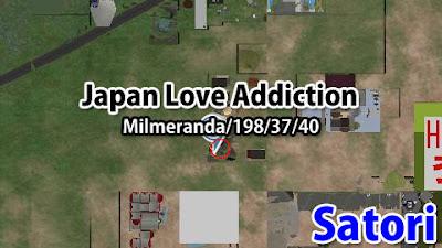 http://maps.secondlife.com/secondlife/Milmeranda/198/37/40