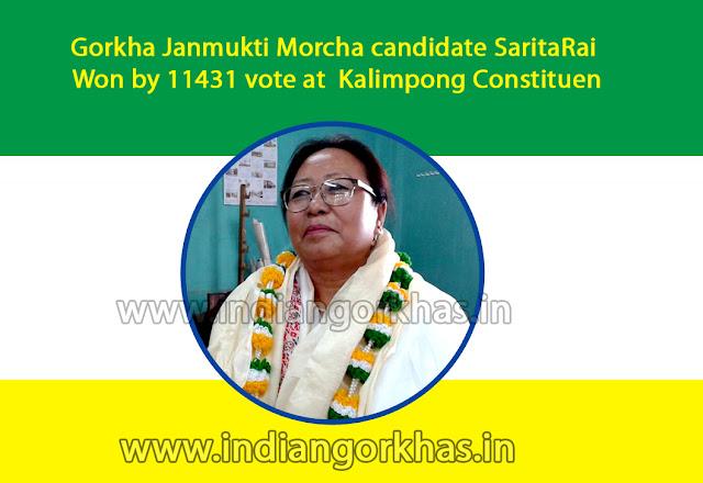 GJM Sarita Rai Won by 11217 vote at Kalimpong Constituency