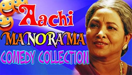 Manorama Comedy Scenes || Tamil Comedy Scenes