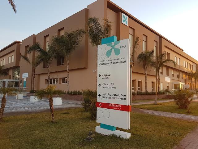 مراكش: منخرطو مؤسسة محمد السادس للتعليم يستفيدون من خدمات صحية رفيعة
