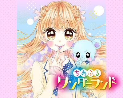 Cheerful Wonderland de Hasumi Fujita