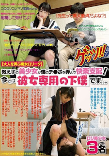 GETS-091 Pretty Girl Of The Student Is Playing SEX