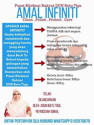 AMAL INFINITI