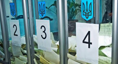 Конституційний суд скасував закон про всеукраїнський референдум