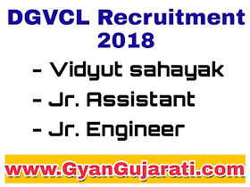 292 Vidyut Sahayak DGVCL Recruitment 2018 For Junior Assistant & Engineer