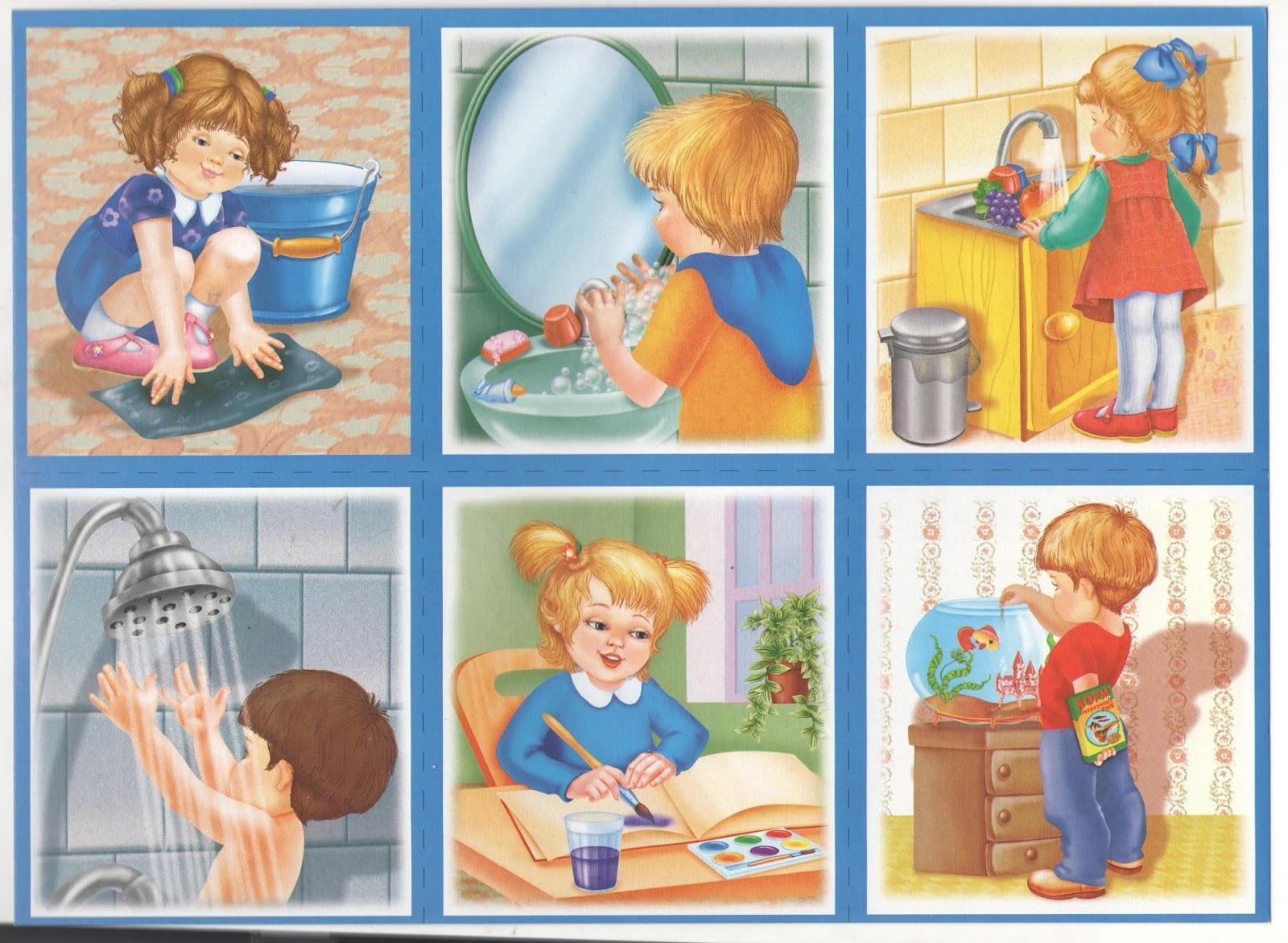 картинки как использовать воду кто любит сыр