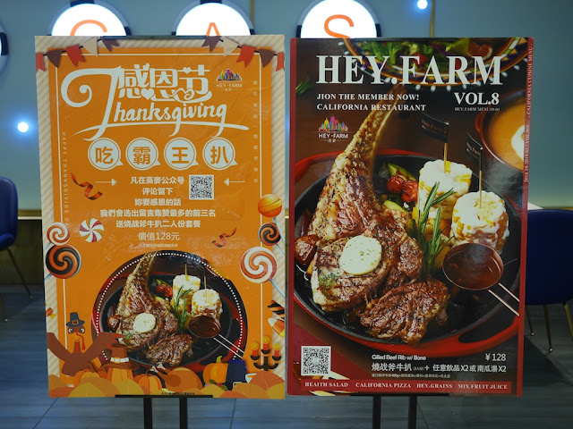 signs for Hey Farm Thanksgiving Day special meal in Zhongshan