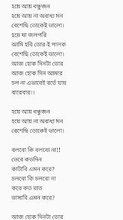 Hoye aaye lyrics movie naqaab