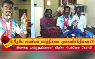 is tamilnadu government ignoring a national champion