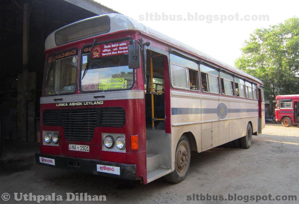 Ashok Leyland Viking Sri Lanka Check Out Ashok Leyland: Lanka Ashok Leland Hino Power Bus, Check Out Lanka Ashok