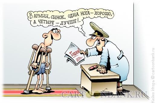 Военная логика