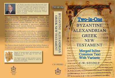 Cover image link to Amazon - https://www.amazon.com/Two-Byzantine-Alexandrian-Greek-Testament/dp/0999204858