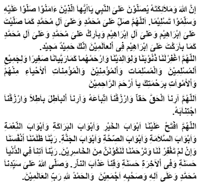 KHUTBAH IDUL FITRI 1439 H Allah Akbar