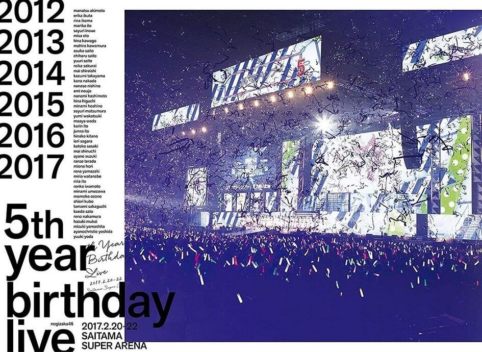 180328 乃木坂46「5th YEAR BIRTHDAY LIVE 2017.2.20-22 SAITAMA SUPER ARENA」 Blu-ray