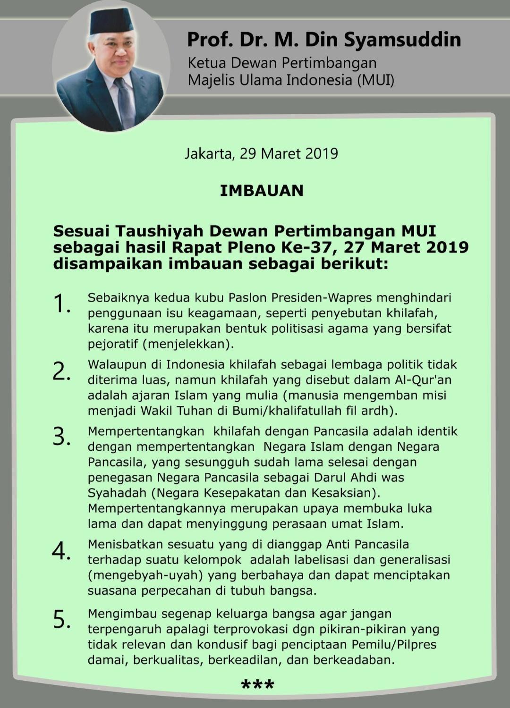 Wasekjen MUI: Keadaan Sudah Genting, Jika Jokowi Tak Pecat Kepala BPIP, Bersiaplah!