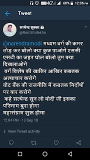चित्र
