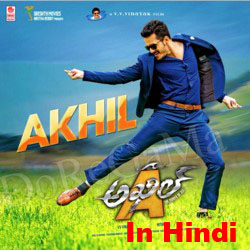 Akhil (2015) Hindi Dubbed DVDRip 700MB