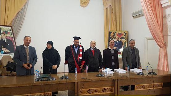 تعثر المتعلم في   اللغة العربية بالمدرسة المغربية