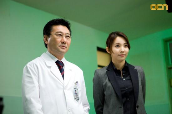 Yoon Joo Hee and Choi Jeong Woo